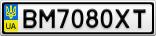 Номерной знак - BM7080XT