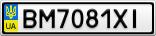 Номерной знак - BM7081XI