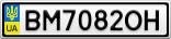Номерной знак - BM7082OH