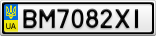 Номерной знак - BM7082XI