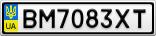 Номерной знак - BM7083XT