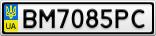 Номерной знак - BM7085PC