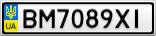 Номерной знак - BM7089XI