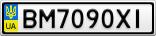 Номерной знак - BM7090XI