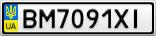 Номерной знак - BM7091XI