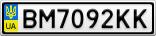 Номерной знак - BM7092KK