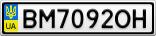 Номерной знак - BM7092OH