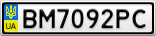 Номерной знак - BM7092PC