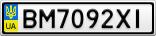 Номерной знак - BM7092XI
