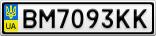Номерной знак - BM7093KK