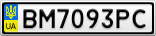Номерной знак - BM7093PC