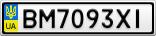 Номерной знак - BM7093XI