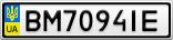 Номерной знак - BM7094IE