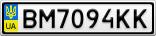 Номерной знак - BM7094KK