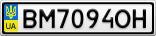 Номерной знак - BM7094OH