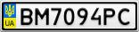 Номерной знак - BM7094PC
