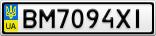 Номерной знак - BM7094XI