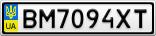 Номерной знак - BM7094XT