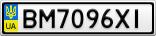 Номерной знак - BM7096XI
