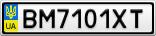 Номерной знак - BM7101XT