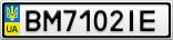 Номерной знак - BM7102IE