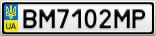 Номерной знак - BM7102MP