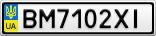 Номерной знак - BM7102XI