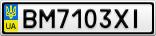 Номерной знак - BM7103XI