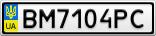 Номерной знак - BM7104PC