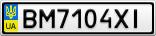 Номерной знак - BM7104XI