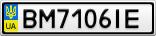 Номерной знак - BM7106IE