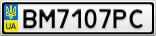 Номерной знак - BM7107PC