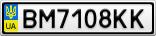 Номерной знак - BM7108KK
