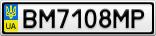 Номерной знак - BM7108MP