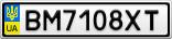Номерной знак - BM7108XT