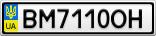 Номерной знак - BM7110OH