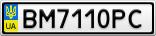 Номерной знак - BM7110PC