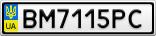 Номерной знак - BM7115PC