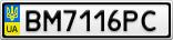 Номерной знак - BM7116PC