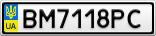 Номерной знак - BM7118PC