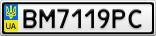 Номерной знак - BM7119PC