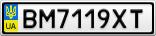 Номерной знак - BM7119XT