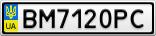 Номерной знак - BM7120PC
