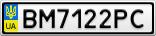 Номерной знак - BM7122PC