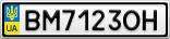 Номерной знак - BM7123OH