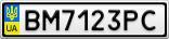 Номерной знак - BM7123PC