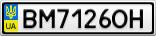 Номерной знак - BM7126OH