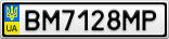 Номерной знак - BM7128MP