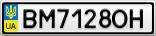 Номерной знак - BM7128OH