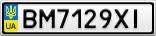 Номерной знак - BM7129XI
